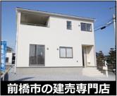 前橋市富士見町田島 7号棟の画像