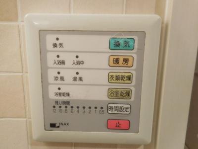 【設備】ラ・カステル・メウ