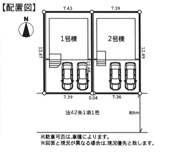 【区画図】・新築 綾瀬市小園南2丁目  1号棟