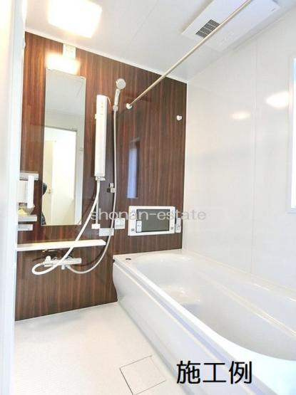 【浴室】・新築 綾瀬市小園南2丁目  1号棟