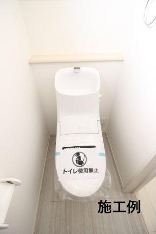 【トイレ】・新築 綾瀬市小園南2丁目  1号棟