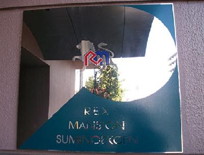 【その他】レックスマンション住之江公園