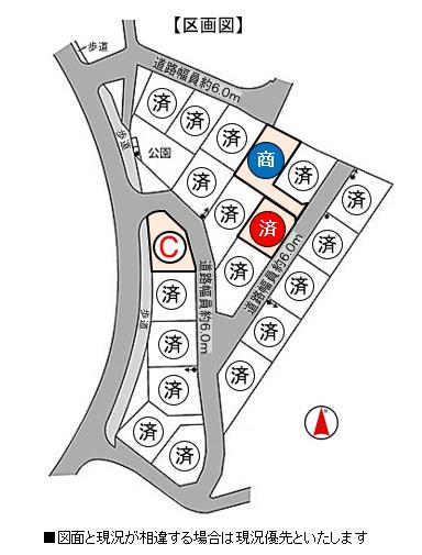 3区画宅地分譲 C号地