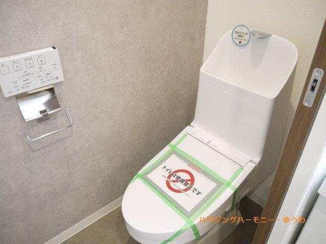 【トイレ】中板橋オリンピックマンション