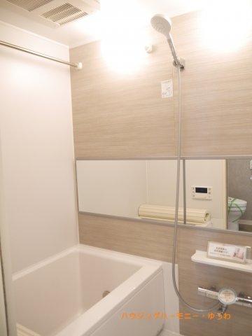 【浴室】中板橋オリンピックマンション