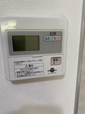 【設備】メゾンドセリバテール