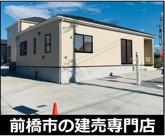 前橋市富士見町田島 10号棟の画像