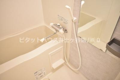 【浴室】グランド・ガーラ横濱万世町