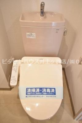 【トイレ】グランド・ガーラ横濱万世町