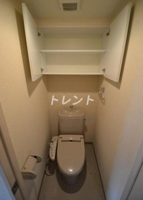 【トイレ】ガラグランディ西新宿