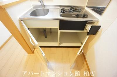 【キッチン】アルファマ