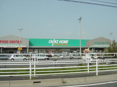 カインズホームスーパーセンター上里本庄店まで1,544m