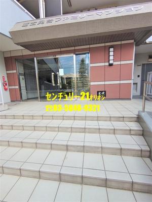 【エントランス】富士見台(フジミダイ)ファミリーマンション