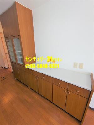 【居間・リビング】富士見台(フジミダイ)ファミリーマンション
