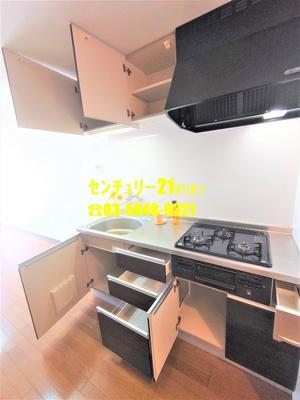 【キッチン】富士見台(フジミダイ)ファミリーマンション