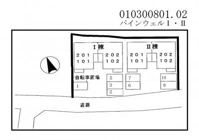 【駐車場】パインウェルⅡ