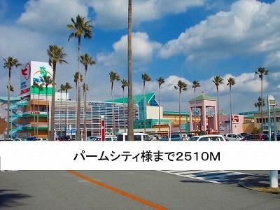 【その他】レジダンス・アンソレイエ