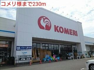 【その他】メゾン ド ボヌール