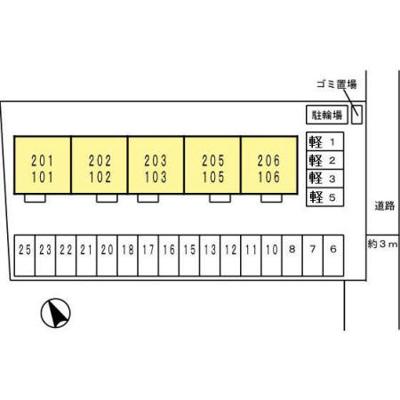 【区画図】アズーロ寿