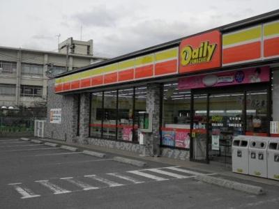デイリーヤマザキ 和歌山榎原店 0.7km