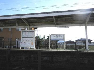 岡崎前駅 0.5km