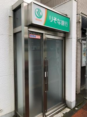 りそな銀行和歌山支店 1km