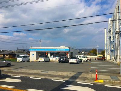 ローソン 松島店 0.1km