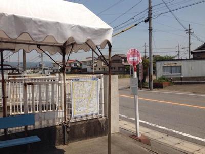 「北島西口」バス停留所 0.3km