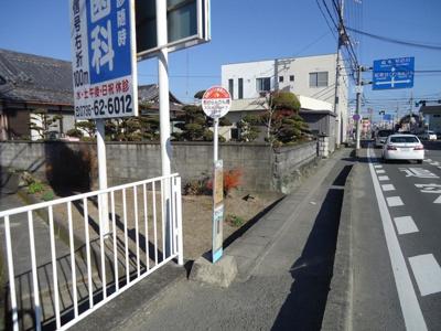 「相谷らんかん橋」バス停留所 0.2km
