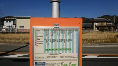 「山」バス停留所 0.4km