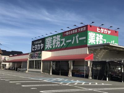 業務スーパー神前店(2km)