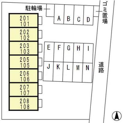 【区画図】ソレイユ・オーミ