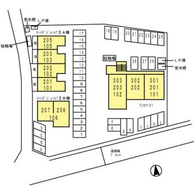 【区画図】コートダジュールTⅡ A棟