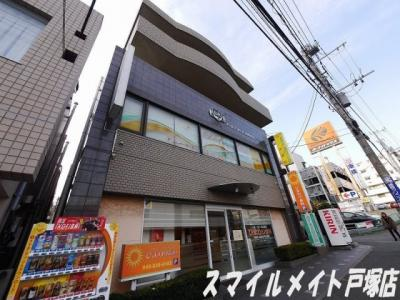 ファミリー層に人気の高い東戸塚駅まで徒歩4分