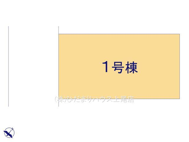 【区画図】上尾市中妻 新築一戸建て リーブルガーデン 01