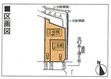 【区画図】新築建売 花巻市松園町第2・1号棟