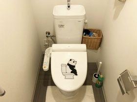 【トイレ】アルファスマート西国分