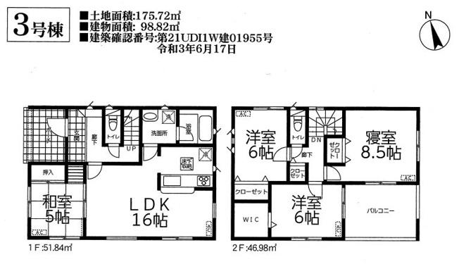 3号棟 4LDK+WIC 全室南向きの明るいおうちです。