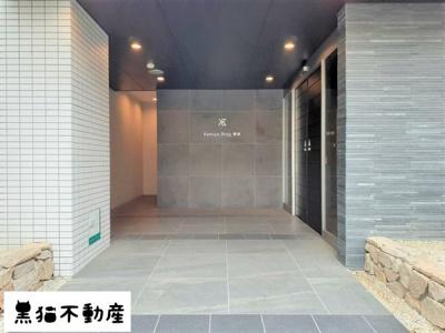 【エントランス】KamiyaBldg東桜