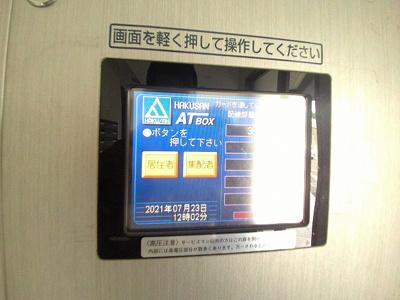 【その他】リヴィエールルソフィア日明(No.7058)