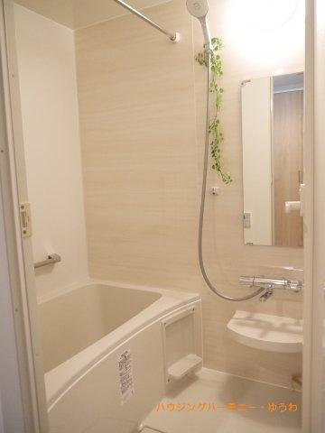 【浴室】志村サンハイツ