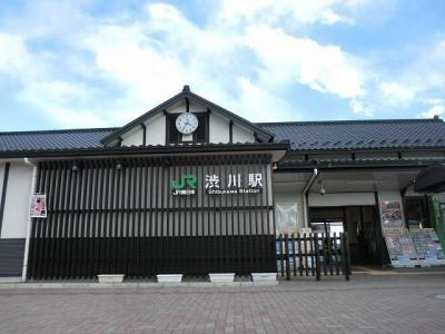 渋川駅まで1100m