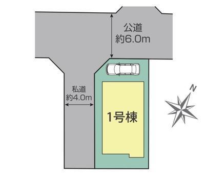 【区画図】新築戸建て 川口市戸塚東4丁目