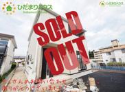 日立市東金沢町第4 新築戸建 3号棟の画像