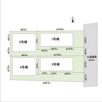 【区画図】新築一戸建 川崎市中原区苅宿 1号棟
