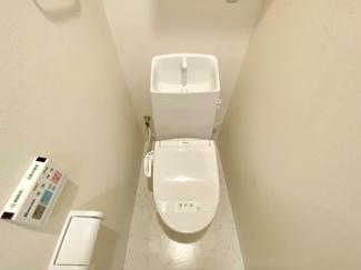 【トイレ】サンストーン