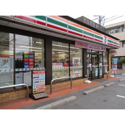 コンビニ「セブンイレブン豊島南長崎6丁目店まで264m」