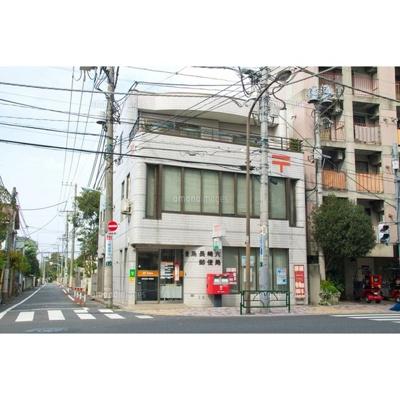 郵便局「豊島長崎六郵便局まで274m」