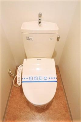【トイレ】サウスヒルズ難波3番館
