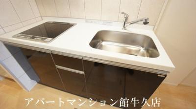 【キッチン】アロース